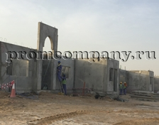 Dubai plant non autoclaved aerated concrete